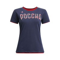 Футболка из хлопка с аппликацие Bosco Sport Outlet